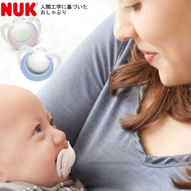 NUK(ヌーク)おしゃぶり