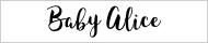 Baby Alice /エルゴのベビーアリス