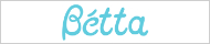 Betta /エルゴのベビーアリス