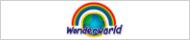 Wonderworld /エルゴのベビーアリス