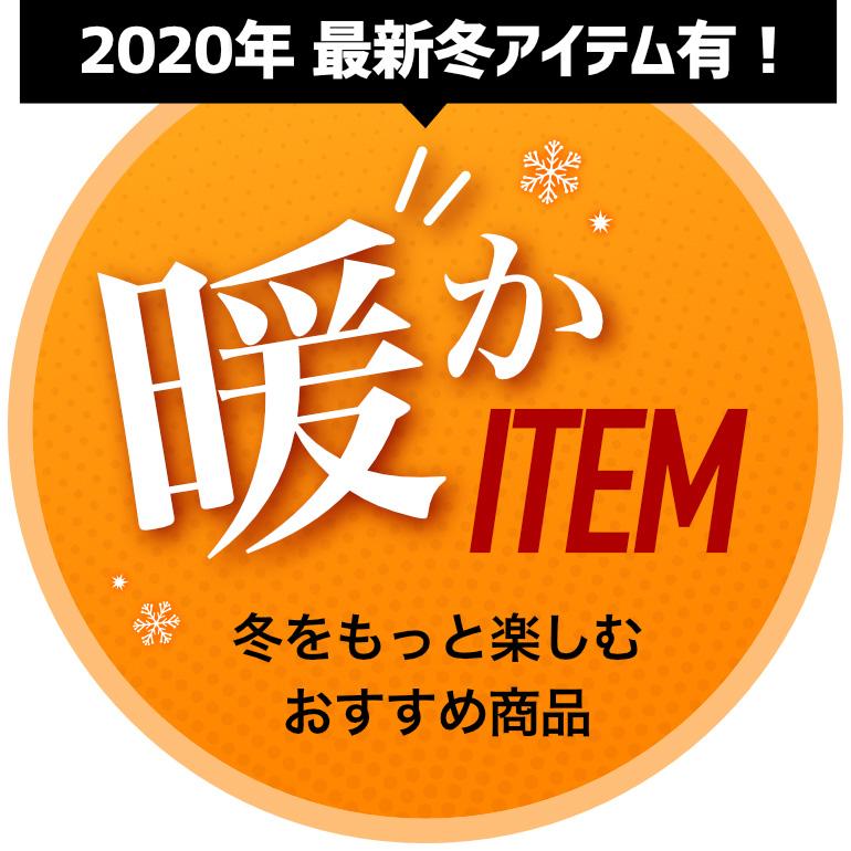 2020年 暖かITEM /エルゴのBABYALICE