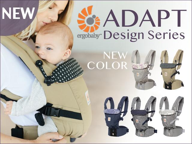 ADAPT デザイン