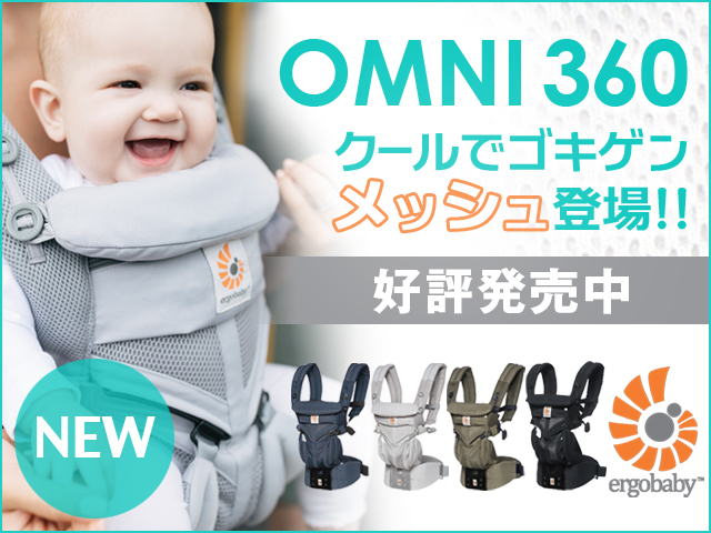 OMNI360クールエア