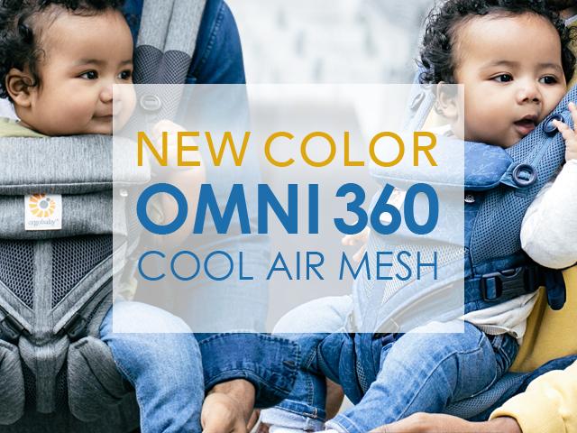 OMNI360クールエア ニューカラー