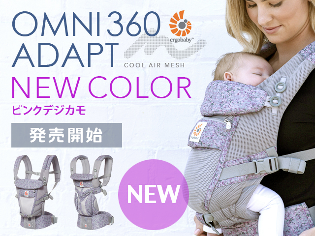 OMNI360_ADAPT新色 ピンクデジカモ