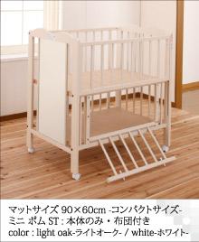 通販限定商品 ポムシリーズ