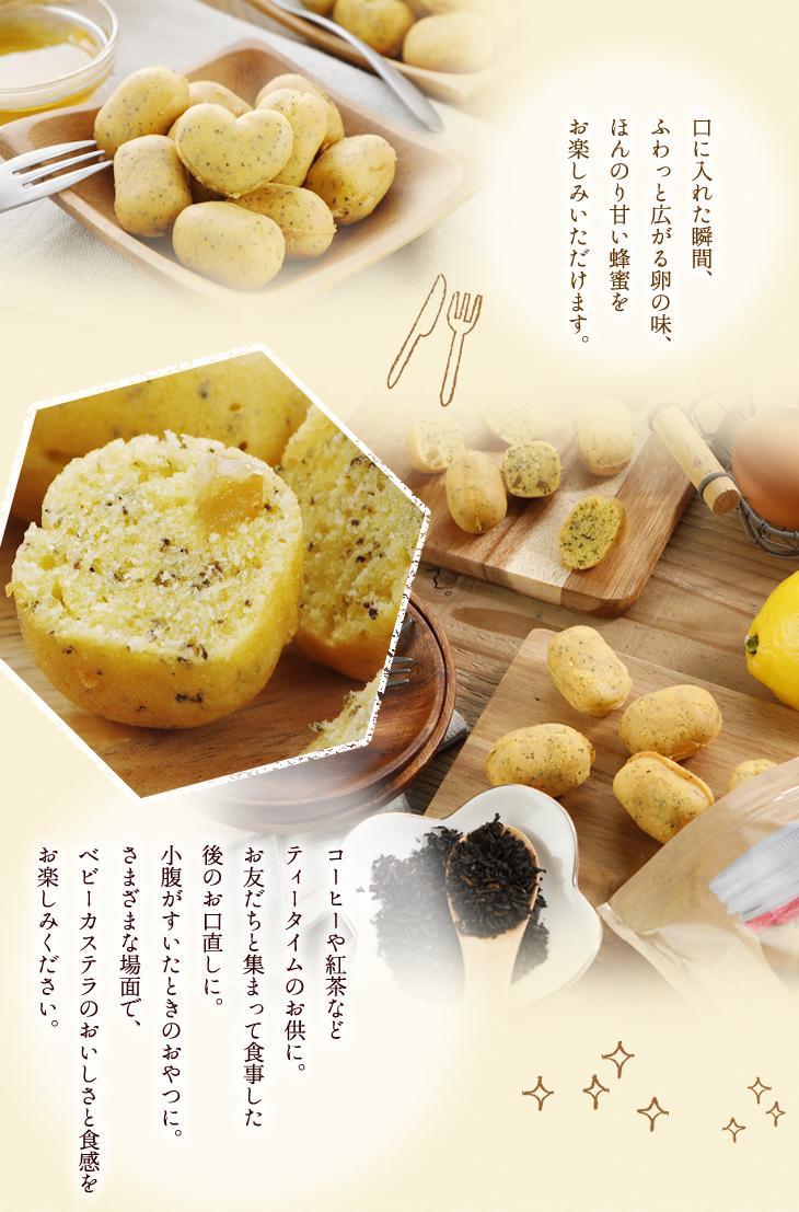 ハチミツと豆乳と体にやさしい材料