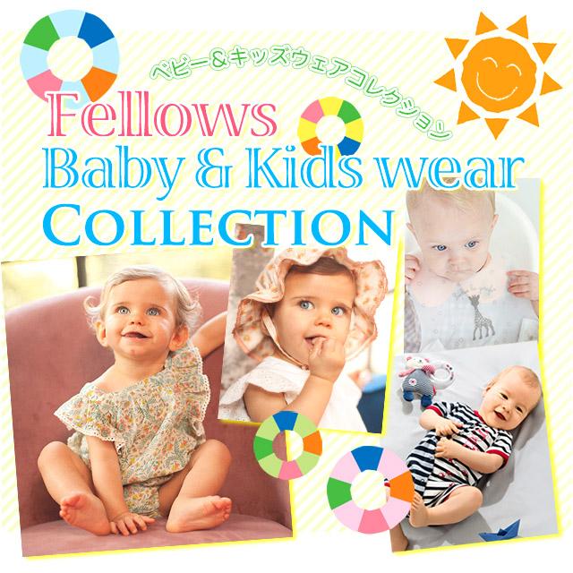 fellowsのベビー&キッズウェアコレクション