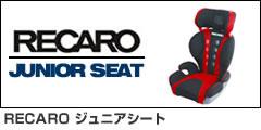 専用シートパッド