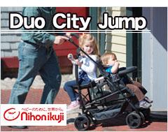 日本育児 キンダーワゴン デュオシティJUMP
