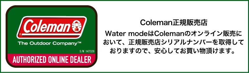 Coleman��������Ź