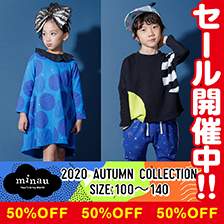 minau(ミナウ) 2020 SUMMER COLLECTION
