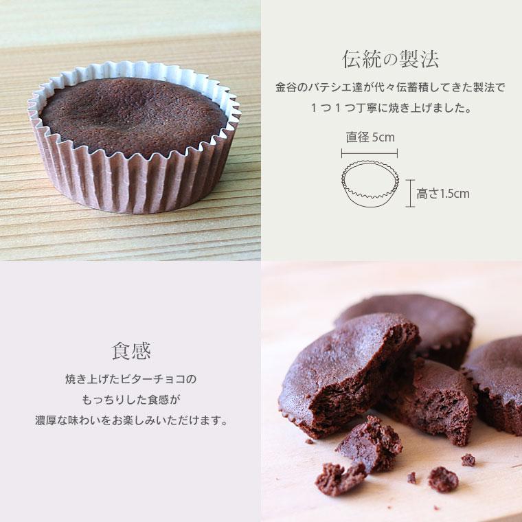 ガトーショコラ伝統の製法