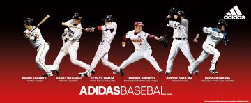 アディダス ベースボールコレクション