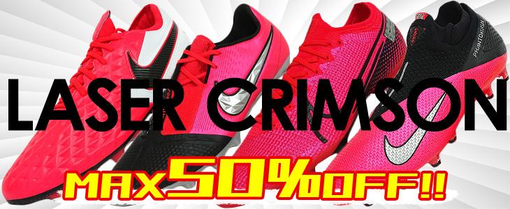 ナイキ【LASER CRIMSON Pack】PriceDown!