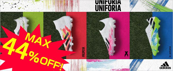 アディダス【Uniforia Pack】がセール