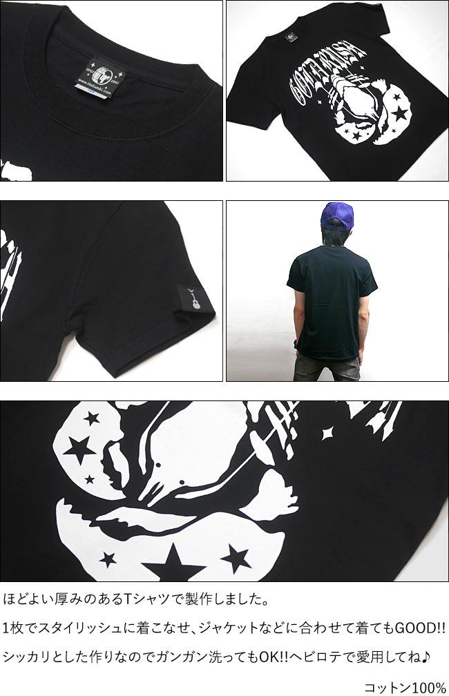 GOLD RUSH ゴールドラッシュ Tシャツ ブラック 半袖 黒色 トップス ROCK ロックTシャツ カジュアル アメカジ メンズ レディース ユニセックス 大きめサイズあり 春夏秋服コーデ 綿100% かっこいい XXSMLサイズ グラフィックプリント デザイン おしゃれ Tシャツ屋さんバンビ