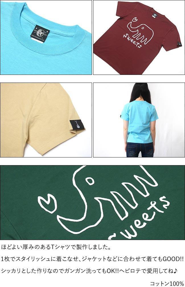 sweets Tシャツ BPGT 半袖 トップス かわいい イラスト 落書き 象 ゾウ ぞうさん アニマル プリント オリジナル