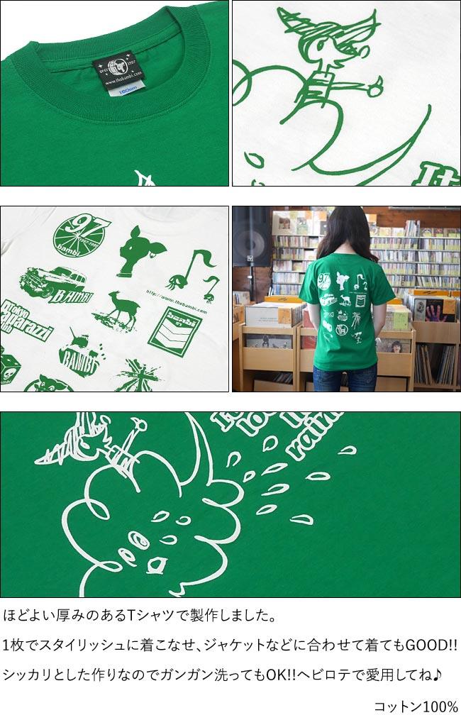Rain Tシャツ グリーン ホワイト 半袖 白色 緑色 レイン 雨 あめ イラスト かわいい 可愛い ポップ キャラクター カジュアル メンズ レディース