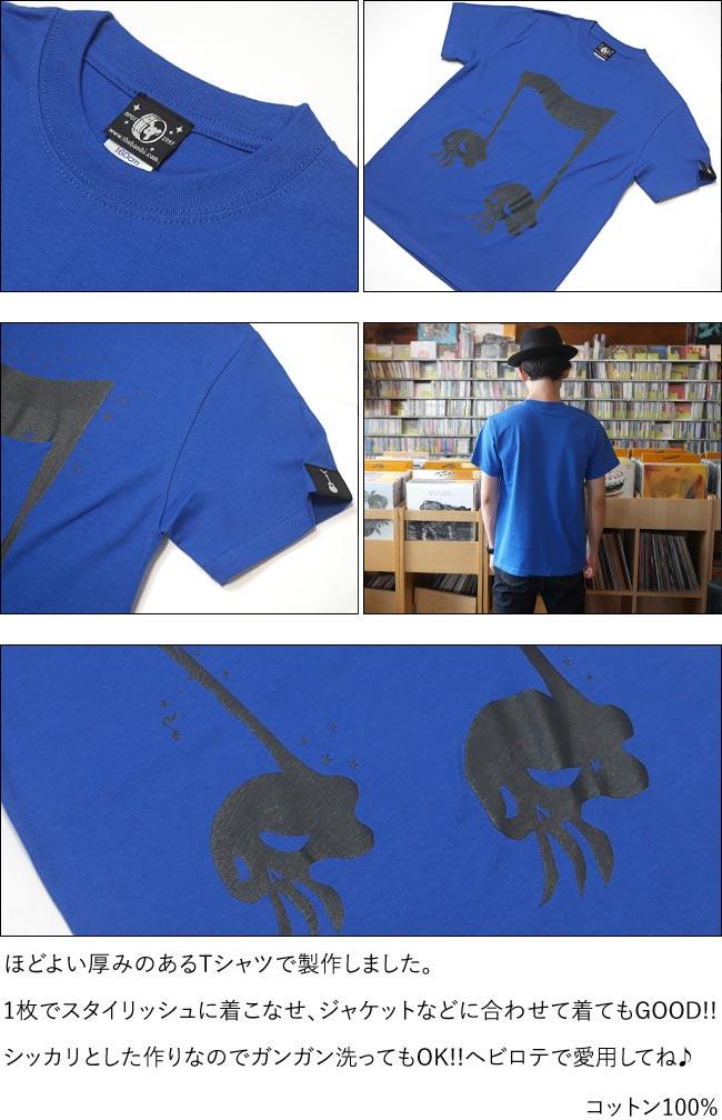 スカルオンプ2 Tシャツ ロイヤルブルー 半袖 ロックTシャツ ドクロ 髑髏 音楽 ROCK オリジナルデザイン アメカジ カジュアル オリジナル