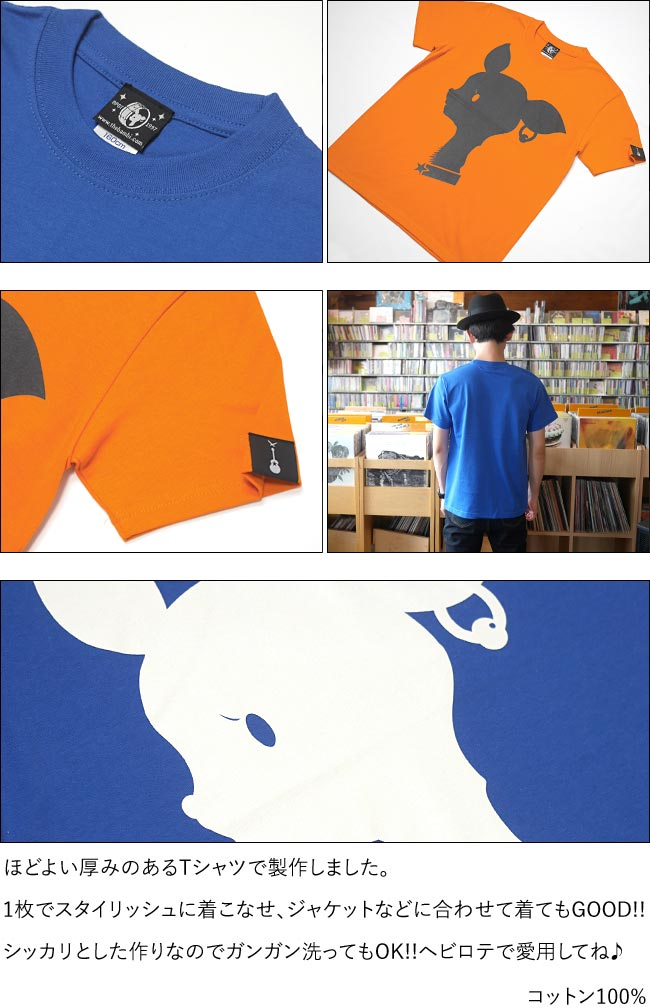 Bambi Mark Tシャツ ロイヤルブルー オレンジ 半袖 青色 橙色 ばんび 子鹿 アニマル ロゴマーク 可愛い かわいい