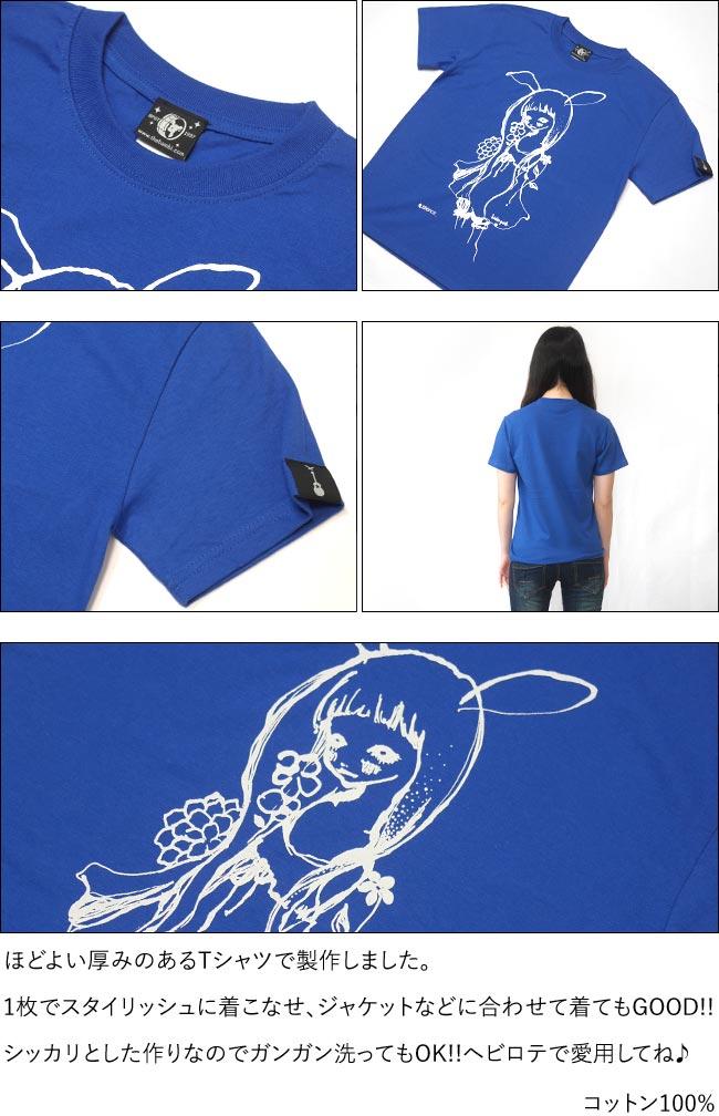 バニー Tシャツ ロイヤルブルー baster great バスターグレード 半袖 イラスト シンプル バニーガール うさみみ 女の子 コラボ かわいい 可愛い メンズ レディース ユニセックス