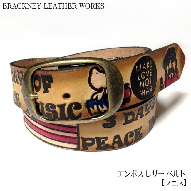 エンボス レザー ベルト フェス BRACKNEY LEATHER WORKS ブラックニーレザーワークス フェスティバル ヒッピー フォーク ロック 音楽 USA アメリカ製 本革 小物 型押し アメカジ カジュアル メンズ ユニセックス ロング 大きいサイズ ブラウン 茶色