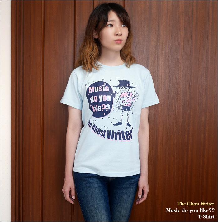 Music do you like?? Tシャツ ミュージック 音楽 スカルTシャツ ドクロ 髑髏 ロックTシャツ バンドTシャツ イラスト オリジナル プリント かっこい メンズ レディース ユニセックス ホワイト ライトブルー 白青色 半袖 Tシャツ屋さんバンビ  XXS XS S M Lサイズ 大きいサイズ