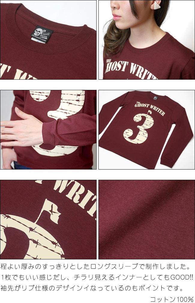 GHOST 3 ロングスリーブ Tシャツ The Ghost Writer ロンT 長袖 赤茶 ブラウン ロゴ PUNK ROCK ロック パンク アメカジ カジュアル オリジナル プリント
