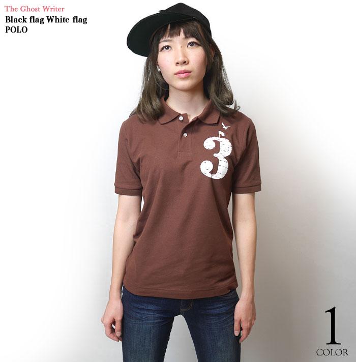 Black flag White flag ポロシャツ POLO トップス 半袖 カジュアル アメカジ ナンバー3 ワンポイント プリント オリジナル メンズ レディース ユニセックス ファッション ブラウン 茶色 Tシャツ屋さんバンビ  SMLサイズ 大きいサイズ