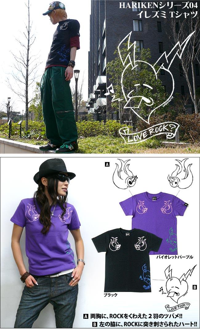 客人设计器 [hariken] 系列   hariken 坤设计小鹿斑比 t 衬衫 4