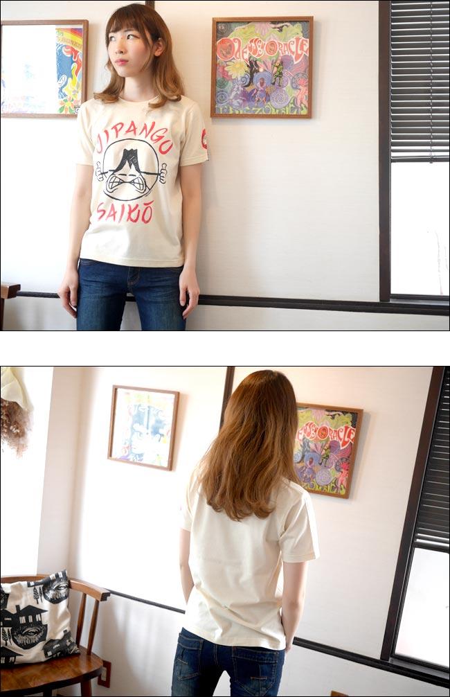JIPANGU SAIKO Tシャツ ナチュラル ブラック HARIKEN ハリケン メンズ レディース ユニセックス 半袖 富士山 キャラクター ジパング ロックTシャツ アメカジ カジュアル かっこいい かわいい 可愛い プリント 綿100%