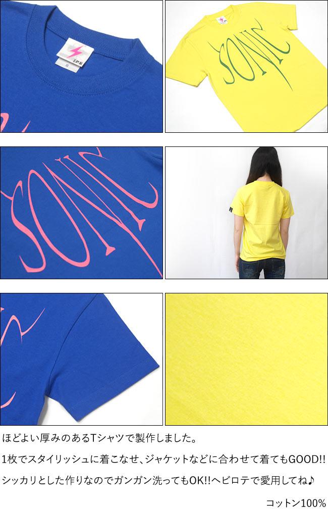SONIC(ソニック) Tシャツ イエロー ロイヤルブルー 半袖 ROCK ロックTシャツ バンドT 音速の 音楽 ミュージック メンズ レディース ユニセックス