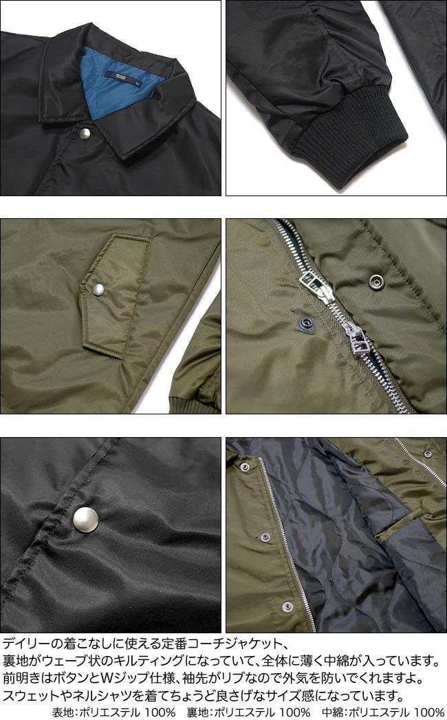 中綿入り コーチジャケット カーキ ブラック TESS トップス 防寒 アウター ブルゾン 長袖