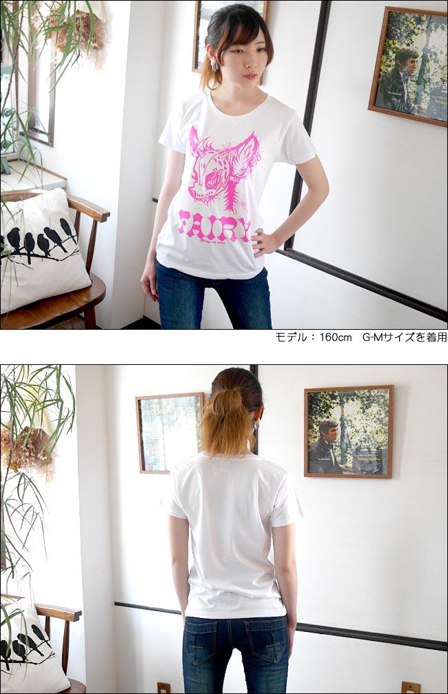 FAIRY フェアリー ガールズ UネックTシャツ pornoinvarders ポルノインベーダーズ 半袖 トップス カットソー サブカル PUNK パンク ロックTシャツ ハードコア ファッション サイケ アート オリジナル