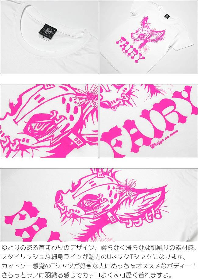 FAIRY フェアリー ガールズ UネックTシャツ pornoinvarders ポルノインベーダーズ 半袖 トップス カットソー サブカル PUNK パンク