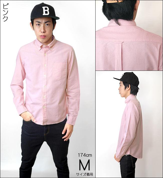オックスフォード BDシャツ ブルー ホワイト ブラック ピンク パープル 長袖シャツ OXシャツ ボタンダウンシャツ Yシャツ トップス カジュアル きれいめ かっこいい 定番 コーデ メンズ ファッション 青 白 黒 桃色 紫 Mサイズ Lサイズ XLサイズ セレクトアイテム