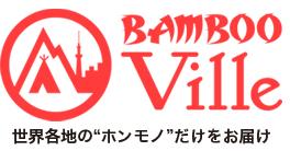 BAMBOOM Ville