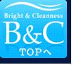 B&C TOPへ