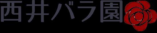 NishiiBaraen