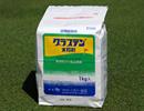 芝生用殺菌剤 グラステン水和剤