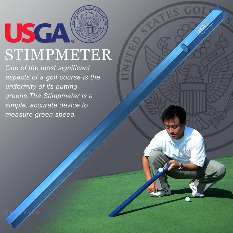 USGA スティンプメーター(ゴルフコースアイテム)
