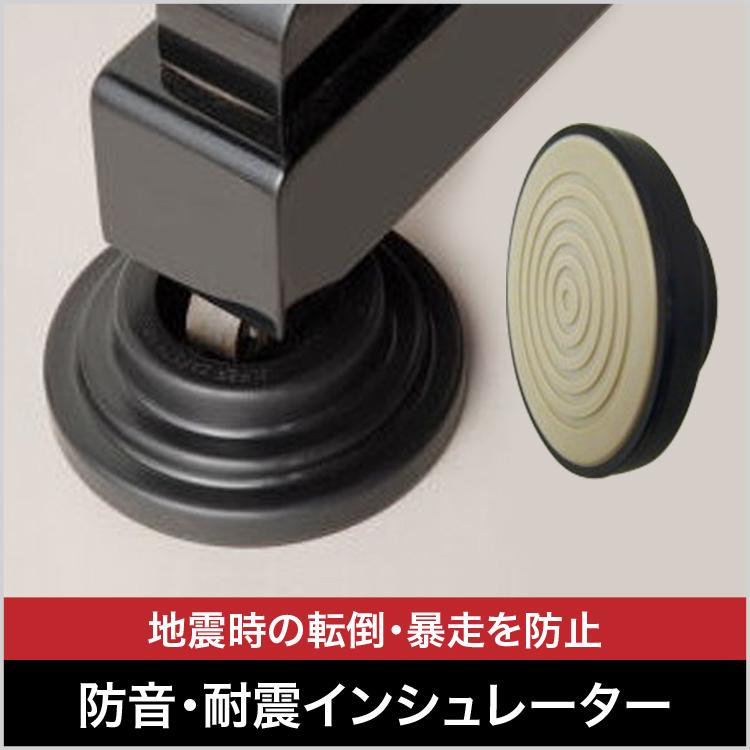 防音・耐震インシュレーター