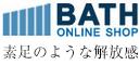 クロールバリエ/バスクラフト/バスルーム通販:バスオンラインショップ楽天店