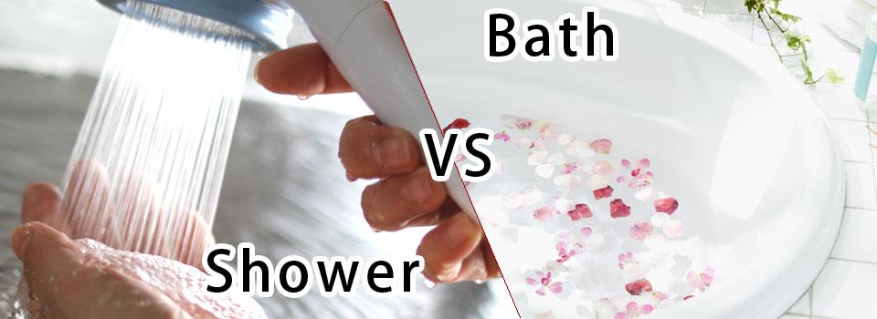 お風呂に入る理由