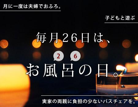 バスグッズマニア松永武