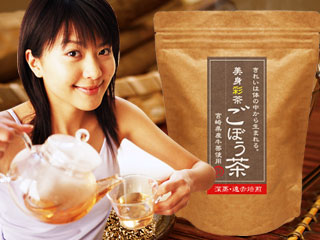 美身彩茶 ごぼう茶