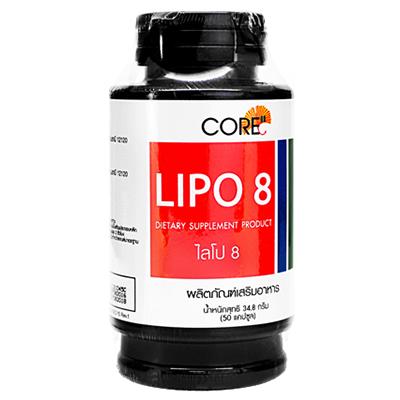 Lipo8 50錠