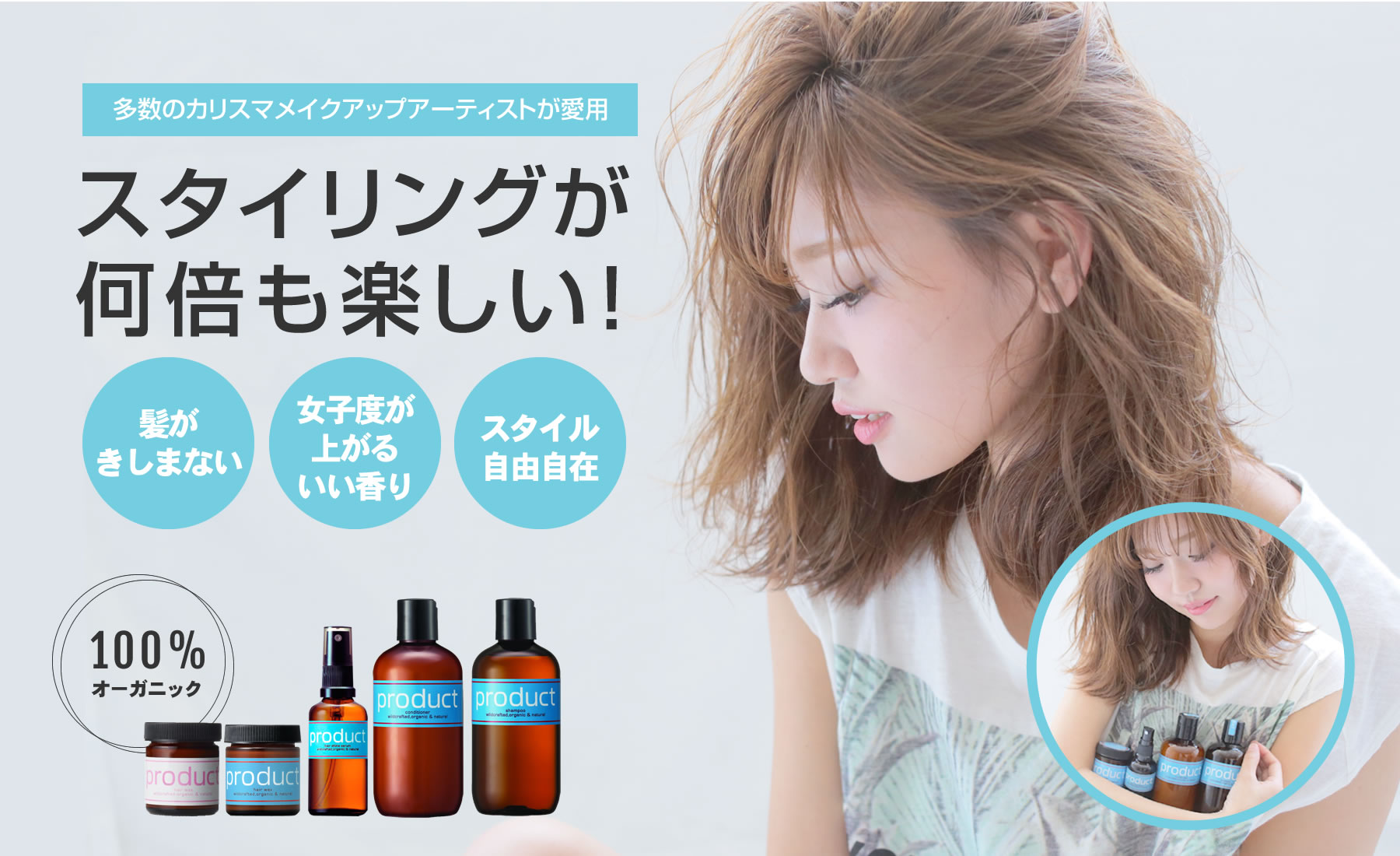 ザ・プロダクト product kokobuy-ココバイ-