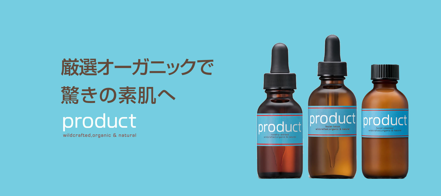 product kokobuy-ココバイ-